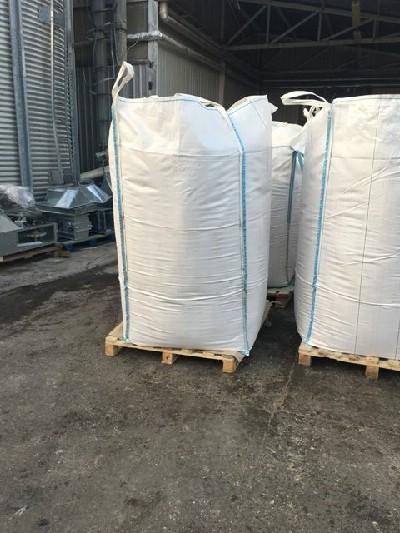 Džambo vreće (BIG BAG) na prodaju