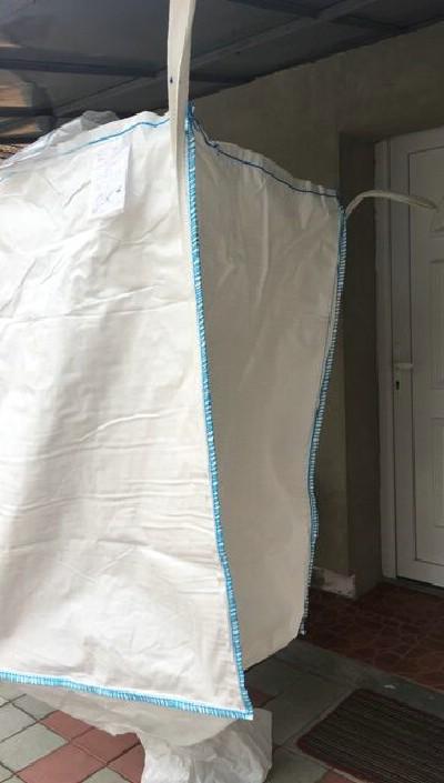 Na prodaju Džambo vreće ( big bag)