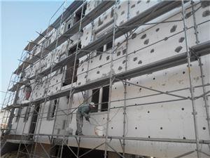 fasade i odrzavanje zgradaUsluge