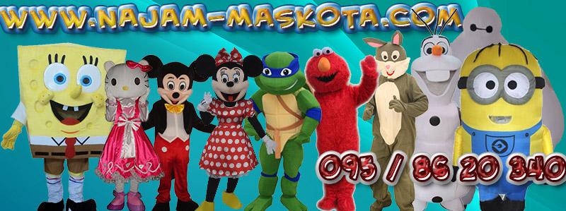 maskote za rođendan Oglas Dječji rođendan klaun maskote najam   HrvatskiOglasi.com maskote za rođendan